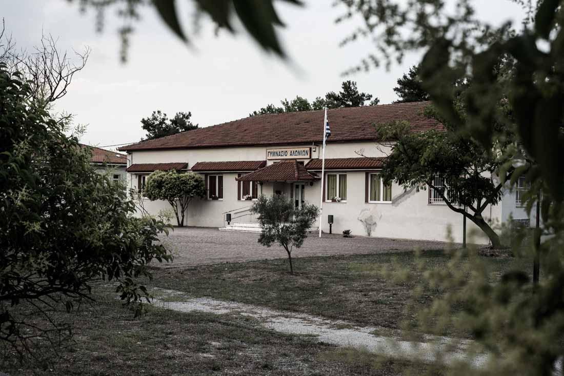 the gymnasium school